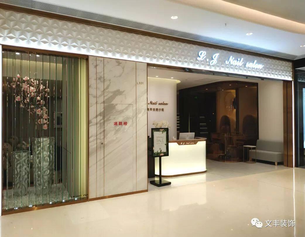 深圳商鋪裝修