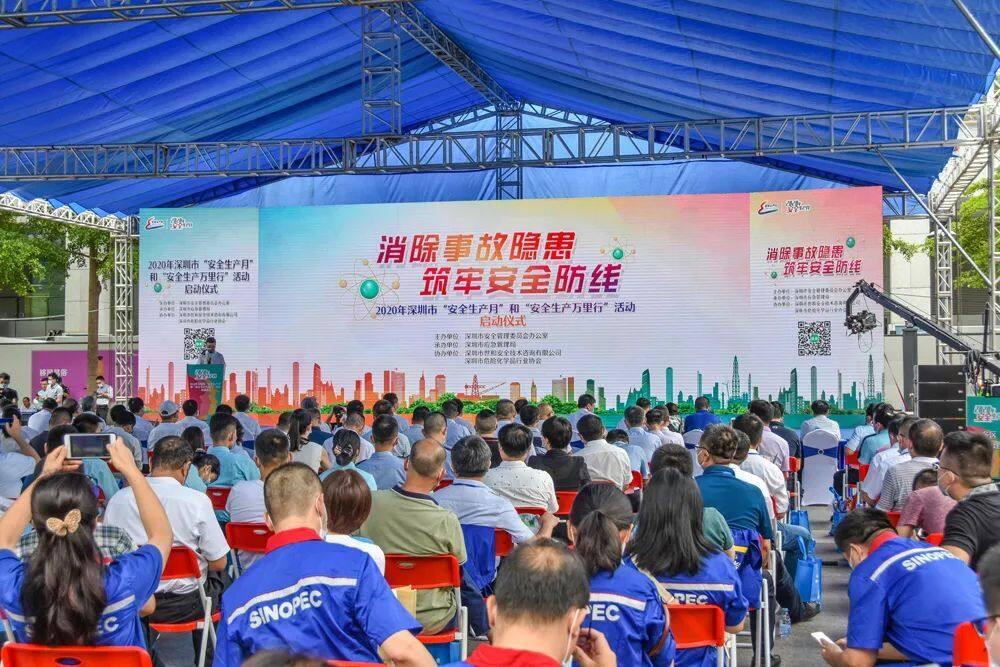 2020年深圳市安全生产万里行活动丨施罗德机器人成新宠