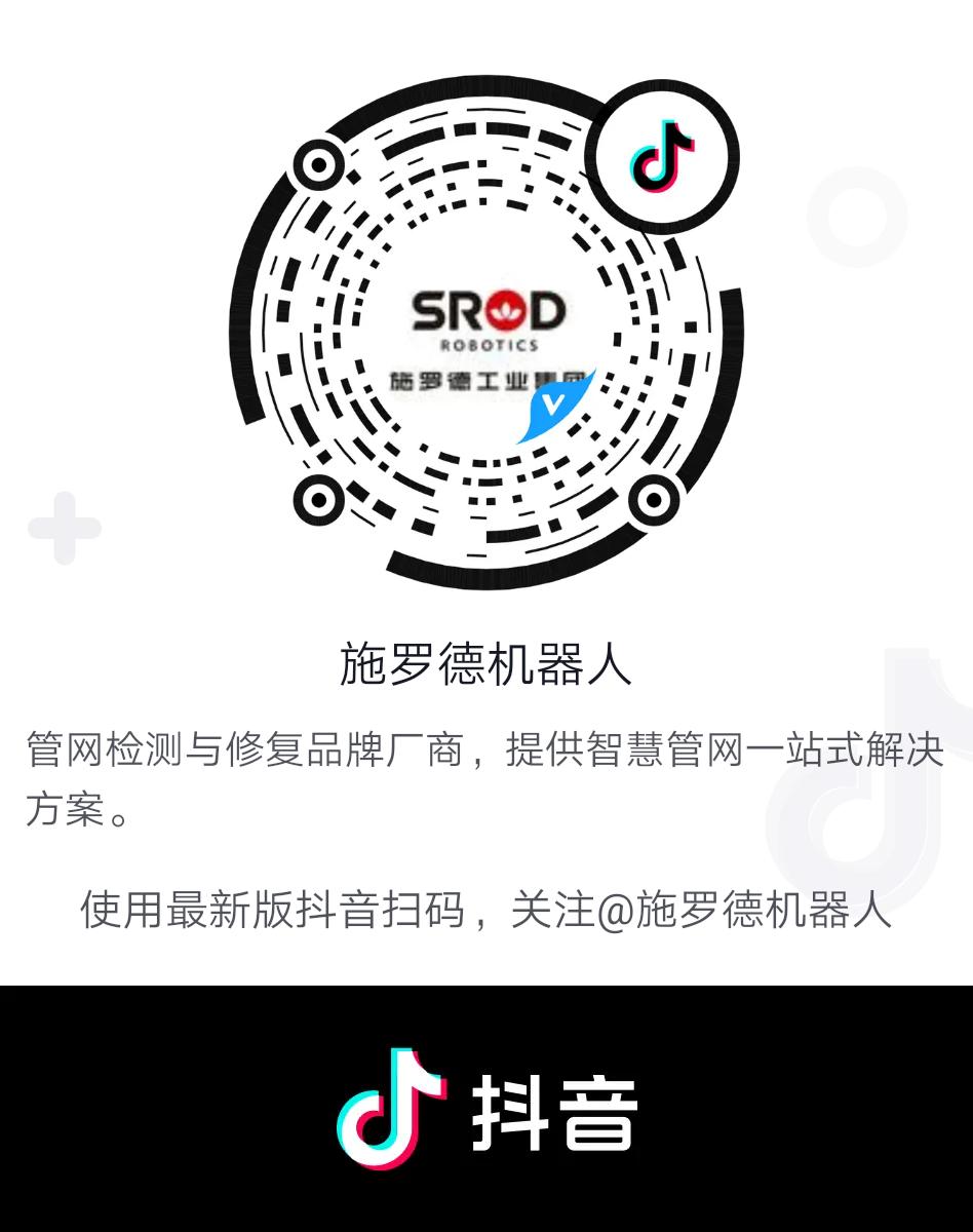 展会直播预告:4月9日-11日,施罗德与您相约2021深圳电博会!