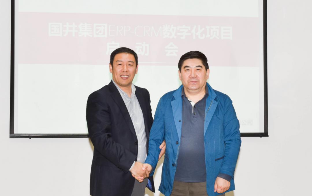 淄博用友NCC助力国井集团步入数字化运营新时代(图7)