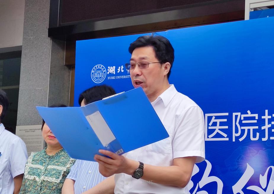 湖北中医药大学-教学  医院在宜昌华厦眼科医院挂牌成功!