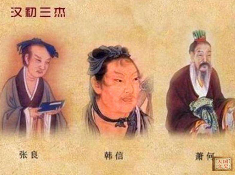 传统社会的君臣之道:把眼睛擦亮,认清大势才能活的久一些