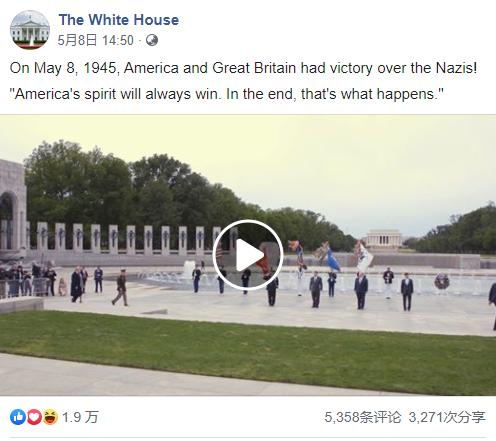 """奇哉怪也,俄国人居然开始指责别人""""篡改历史"""""""