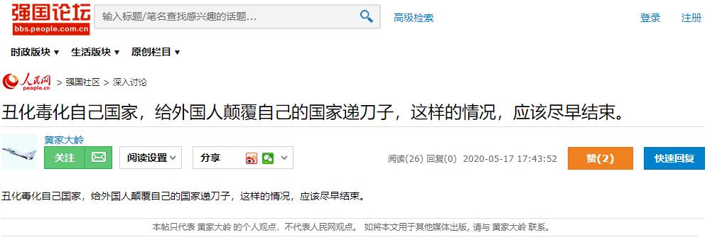 中国式沟通:我们正在失去交流的能力