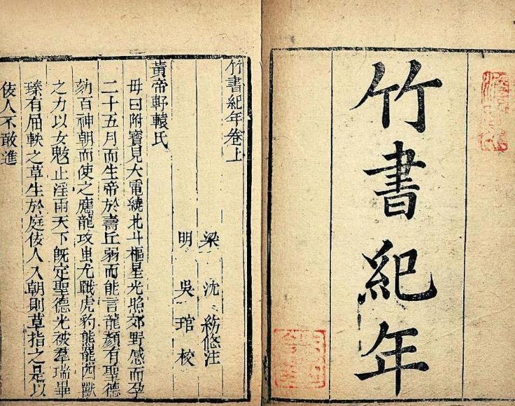 """李国庆夺印:在""""禅让""""的故事里只讲实力"""