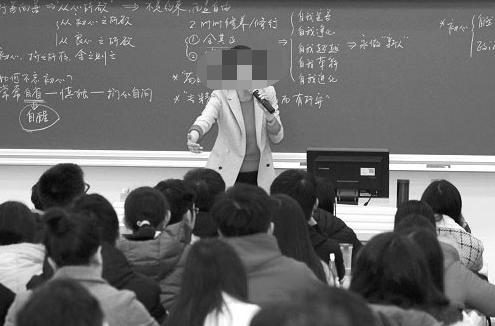 当立场观点不一样时,你会举报老师吗?