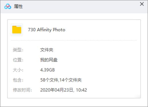 Adobe全球封杀盗版,替代神器套装Affinity Photo软件已上线【758期】插图19