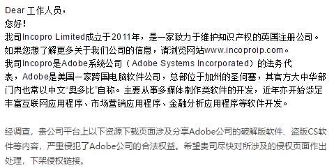 Adobe全球封杀盗版,替代神器套装Affinity Photo软件已上线【758期】插图