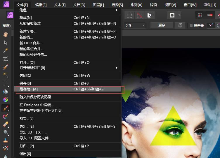 Adobe全球封杀盗版,替代神器套装Affinity Photo软件已上线【758期】插图4