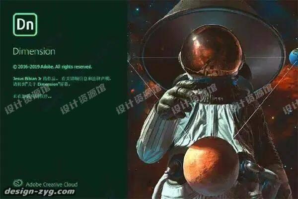Dimension CC 2020中文版软件+教程,10分钟就能出图【761期】插图