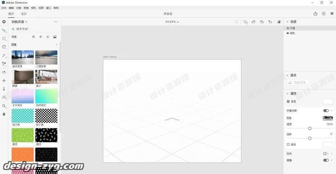 Dimension CC 2020中文版软件+教程,10分钟就能出图【761期】插图3