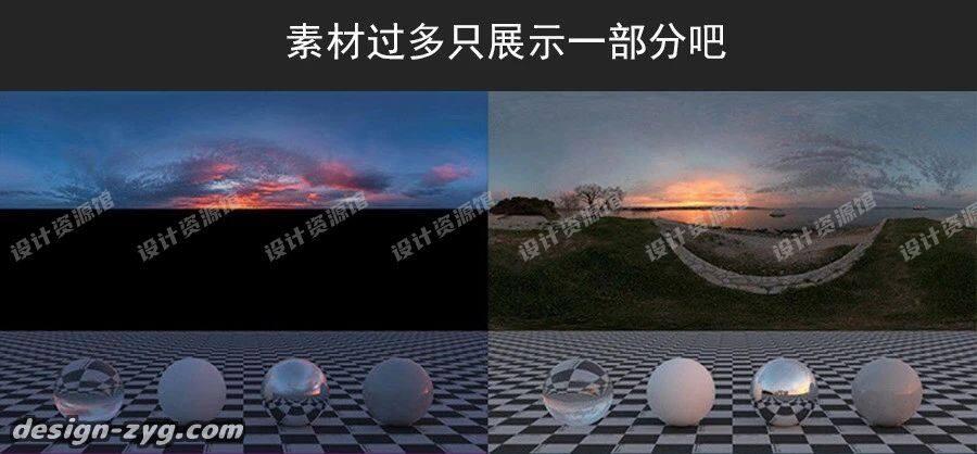 1600张HDRI天空环境贴图合集,这是什么神仙3D贴图!【762期】插图7