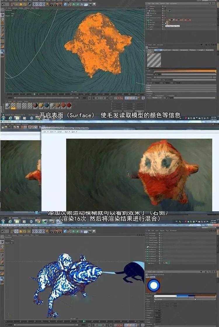 C4D高级精选教程,讲技巧 渲染 动画 特效 编程【A002】