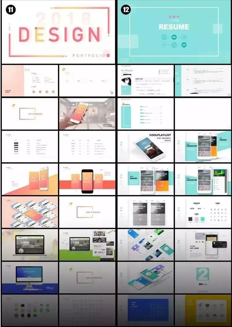 设计师做好你的面试作品集,让能力值呈现PLUS【677期】