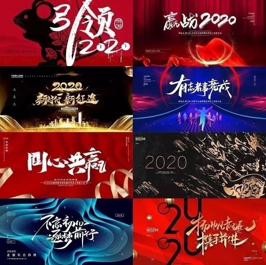 2020最受设计师欢迎素材新出炉,下载量惊人!【680期】插图2