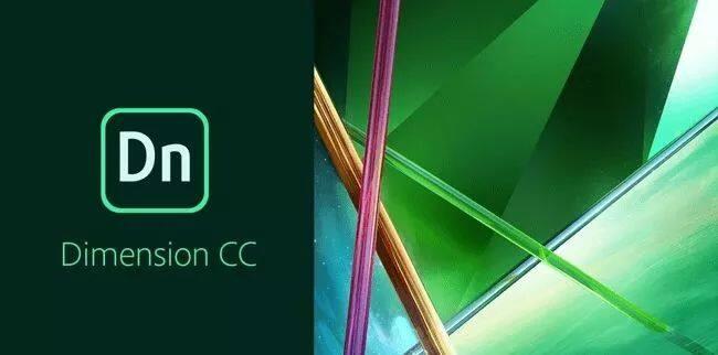 出图最快的3D软件Adobe DN, 中文版来袭!【538期】