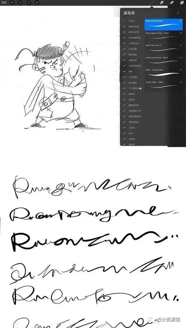 Procreate笔刷合集资源|梦幻星空笔刷+人物光影笔刷+漫画线稿笔刷+珠宝首饰笔刷【707期】插图9