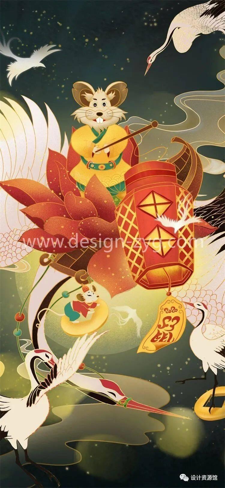 中国风合集 中国传统纹样锦集+中国风精美潮流插画+精美纸质纹理素材【712期】插图16