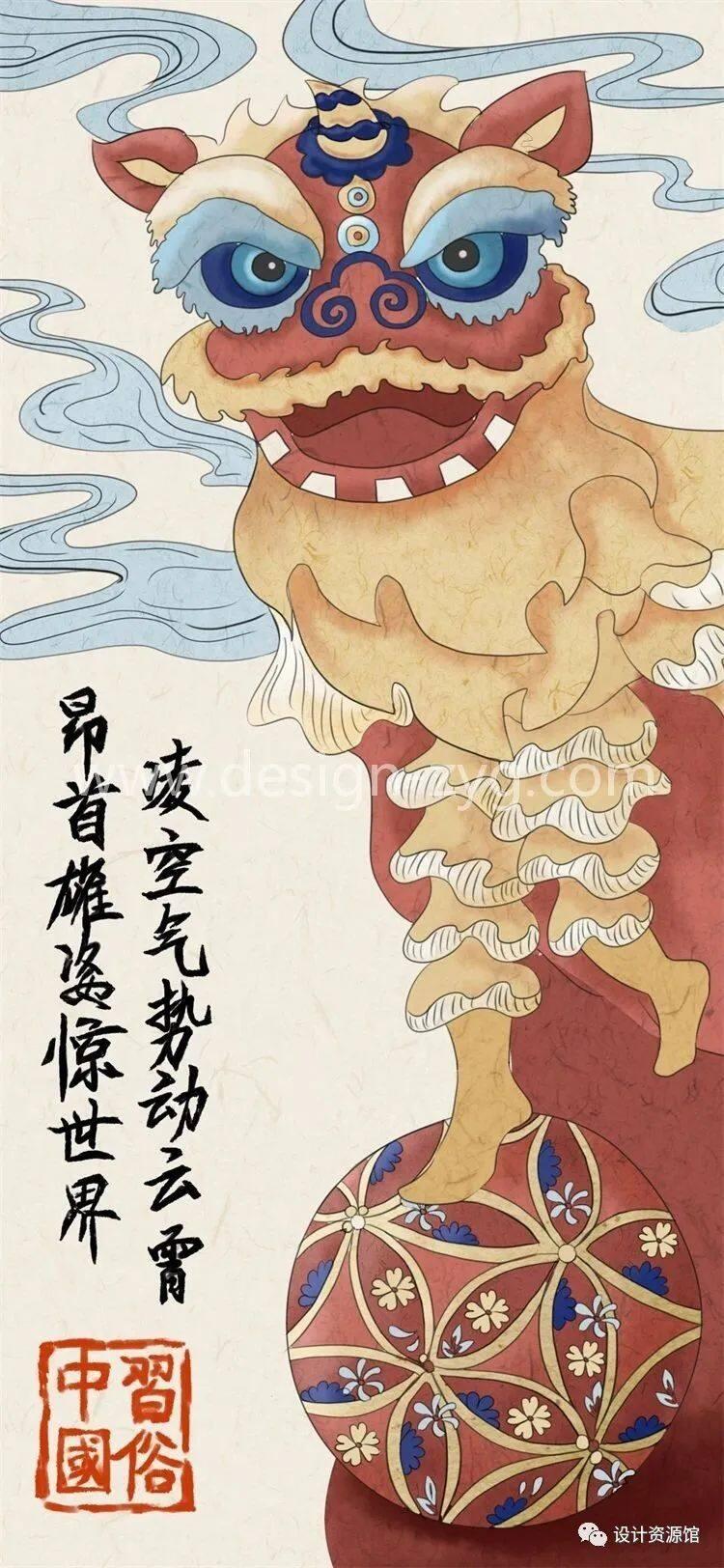 中国风合集 中国传统纹样锦集+中国风精美潮流插画+精美纸质纹理素材【712期】插图18