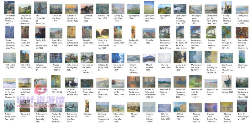 莫奈油画全集1573幅|一幅《干草堆》拍卖了6亿,他的画究竟有多厉害【714期】插图19