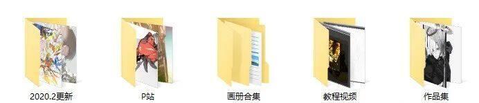 米山舞作品合集+教程+画册合集【692期】插图1