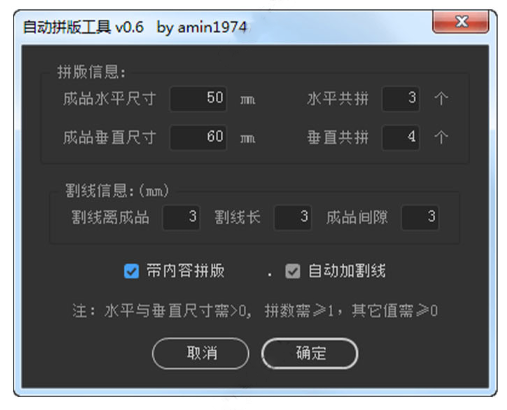 Adobe AI 66款开挂插件,各种骚操作大开眼界…【723期】插图10