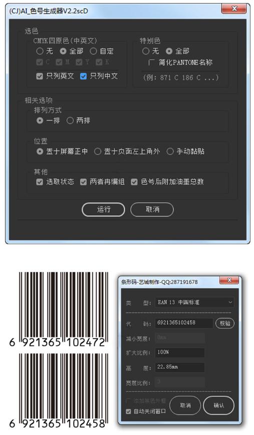 Adobe AI 66款开挂插件,各种骚操作大开眼界…【723期】插图11