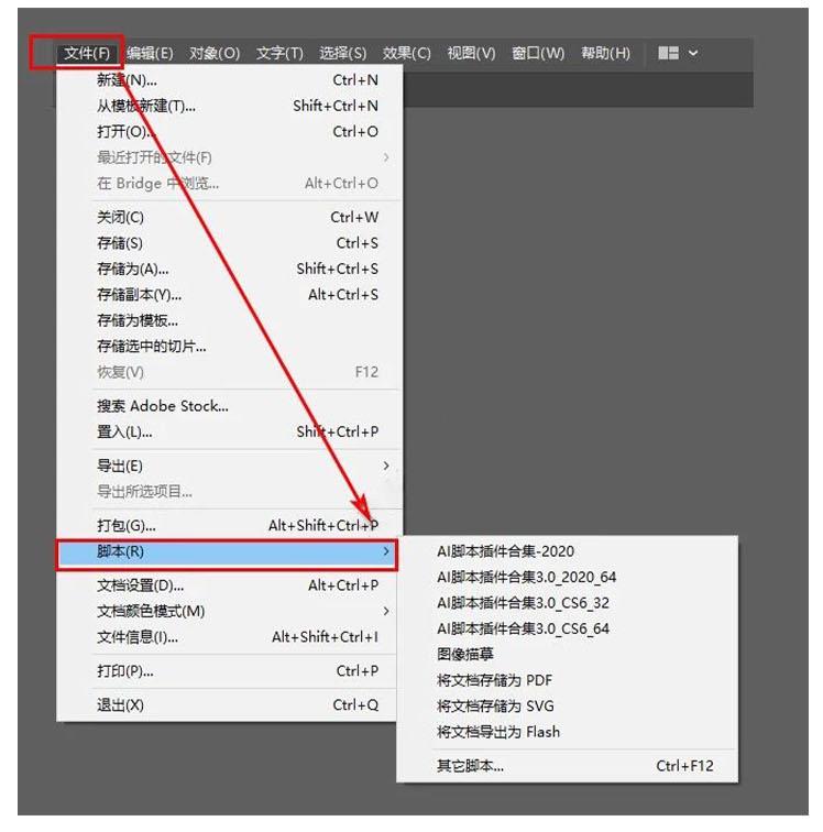 Adobe AI 66款开挂插件,各种骚操作大开眼界…【723期】插图4