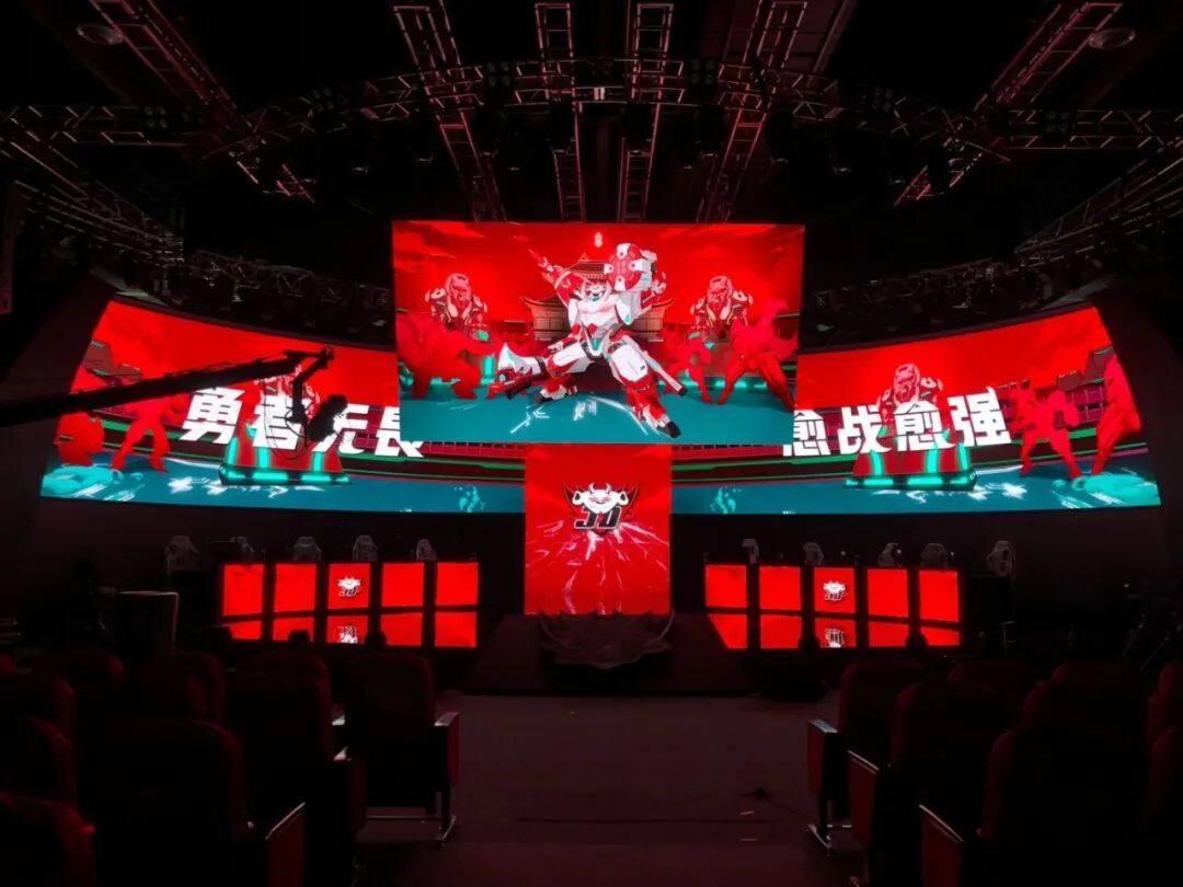JDG京东电竞俱乐部:高薪招募赛事运营主管、营销策划经理和政府关系维护
