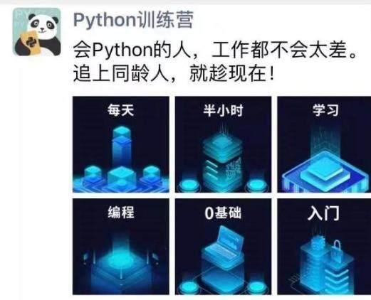不写代码,可视化堪比python,领导满意的报表工具,原来是这样?