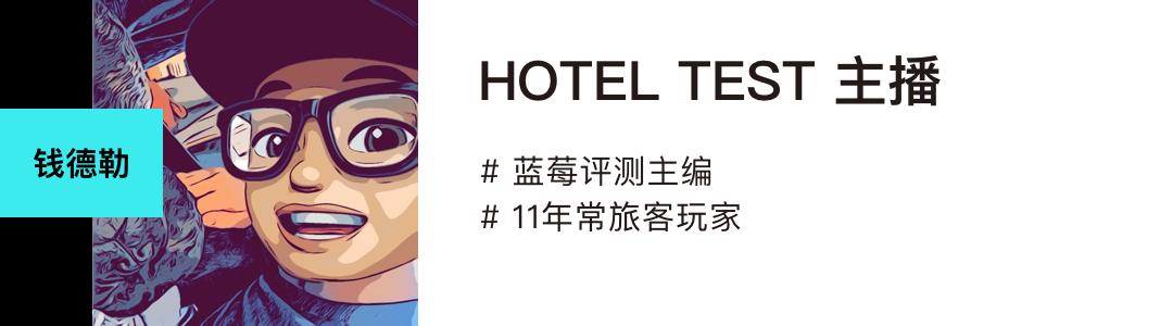蓝莓播客 1个月住遍三亚21家五星酒店是什么体验?-蓝莓评测