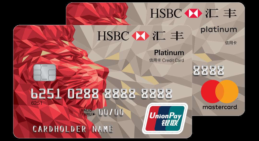 【更新】钱德勒荐卡|汇丰银行值得办的5张信用卡-蓝莓评测