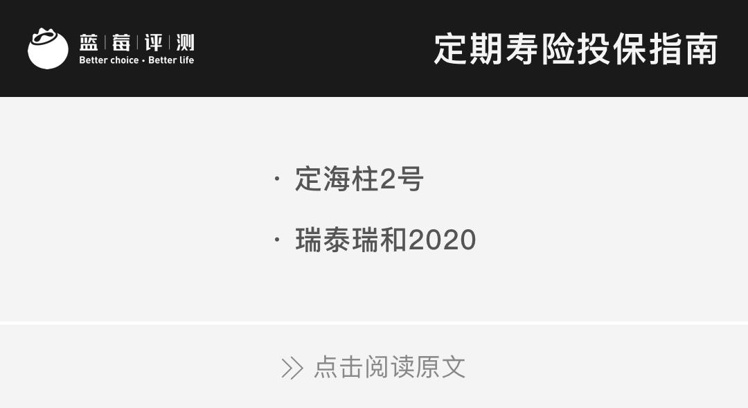 蓝莓评测 | 2020年度评测报告精选-蓝莓评测