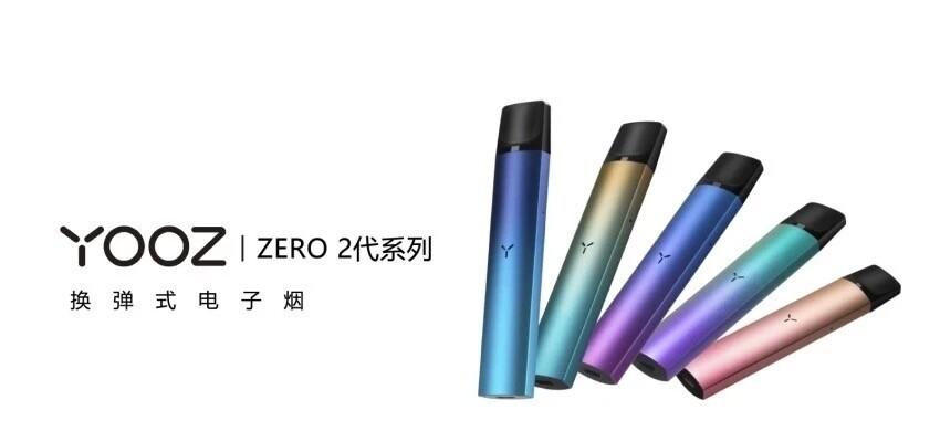 yooz二代灯变绿震动,yooz二代呼吸灯怎么变颜色。充满电是怎么显示的?