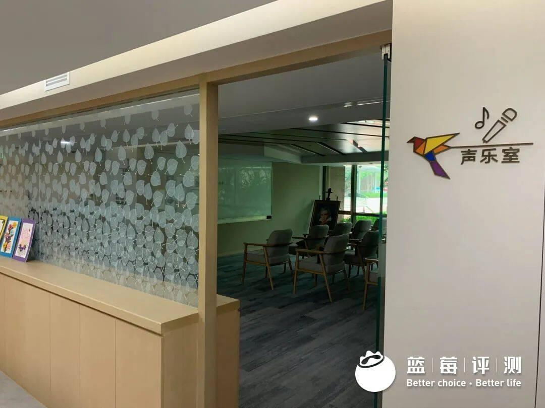 蓝莓评测 | 2020-2021最佳高端养老机构(北京)-蓝莓评测