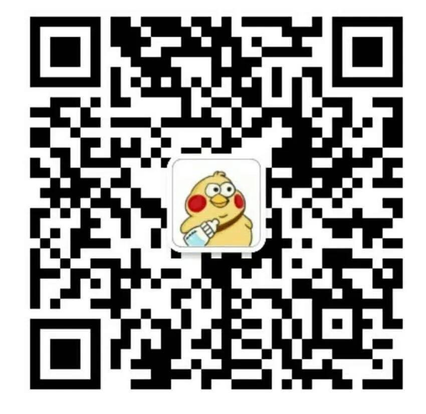 求职专场 | 4 月 1 日,CCF 名企面对面云论坛:解锁滴滴校招,聚焦前沿科技