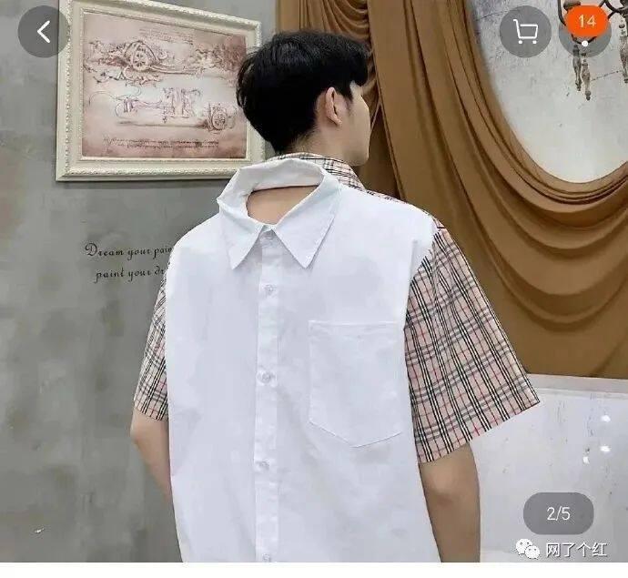 [奇葩买家秀]在网上给男友买了件衬衫,收到货后我懵了…哈哈哈哈设计鬼才2