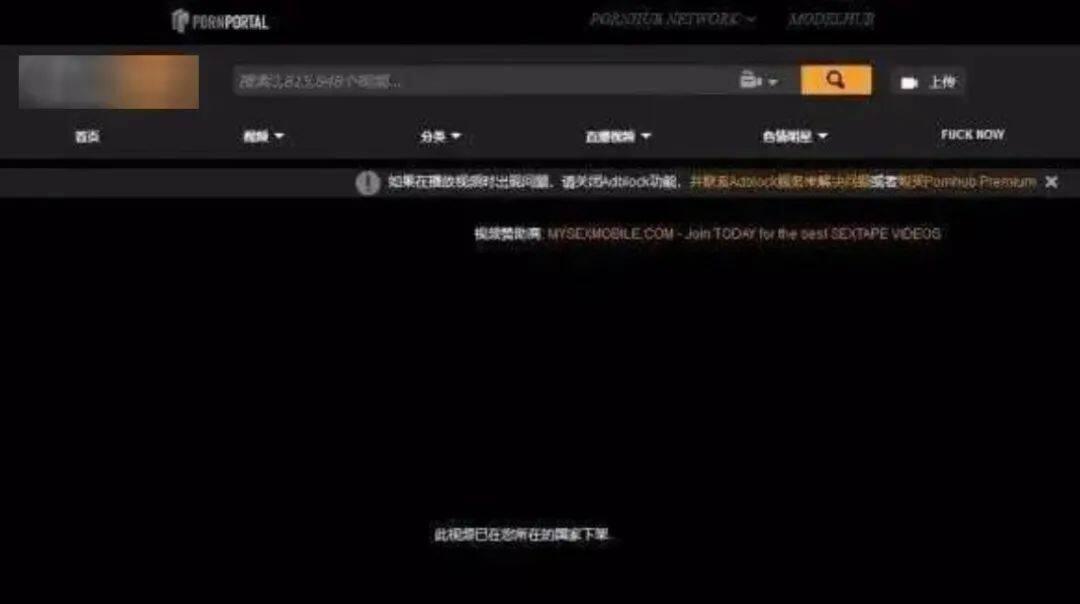 最大X情网站凉了,200万人请愿关闭,连夜删除1000万个视频,都是因为它4