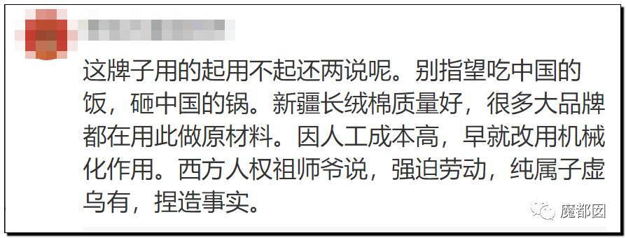 禁用新疆棉花,干涩中国内政,HM、优衣库、ZARA、耐克、阿迪达斯等引公愤60