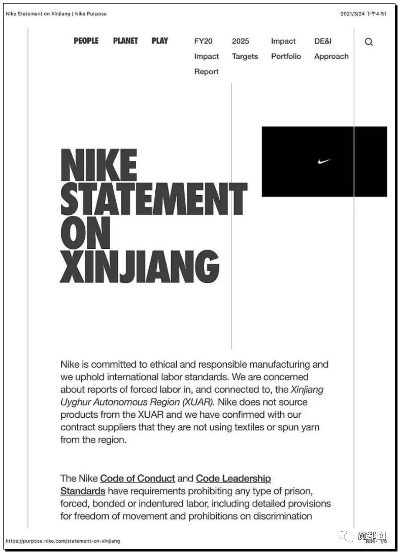 禁用新疆棉花,干涩中国内政,HM、优衣库、ZARA、耐克、阿迪达斯等引公愤86