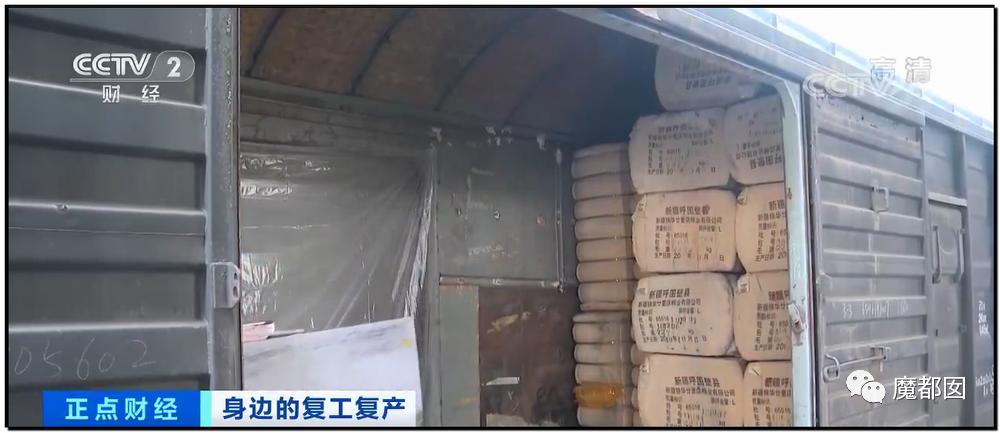 禁用新疆棉花,干涩中国内政,HM、优衣库、ZARA、耐克、阿迪达斯等引公愤27