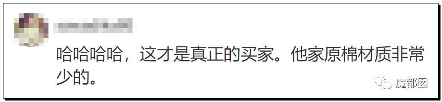 禁用新疆棉花,干涩中国内政,HM、优衣库、ZARA、耐克、阿迪达斯等引公愤39