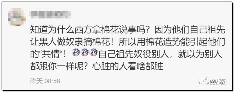 禁用新疆棉花,干涩中国内政,HM、优衣库、ZARA、耐克、阿迪达斯等引公愤37