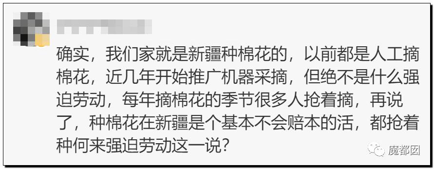 禁用新疆棉花,干涩中国内政,HM、优衣库、ZARA、耐克、阿迪达斯等引公愤58