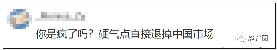 禁用新疆棉花,干涩中国内政,HM、优衣库、ZARA、耐克、阿迪达斯等引公愤43