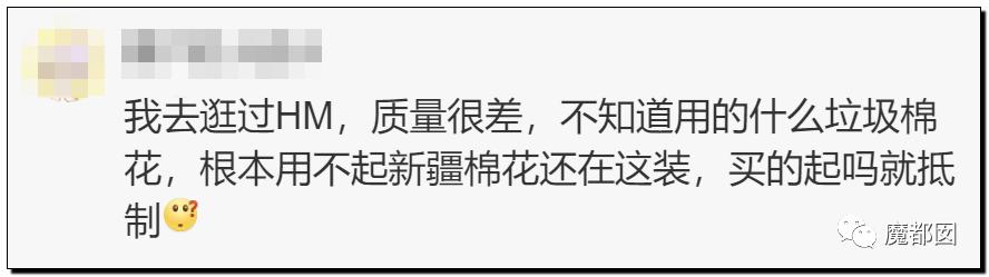 禁用新疆棉花,干涩中国内政,HM、优衣库、ZARA、耐克、阿迪达斯等引公愤61