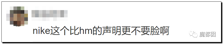禁用新疆棉花,干涩中国内政,HM、优衣库、ZARA、耐克、阿迪达斯等引公愤87