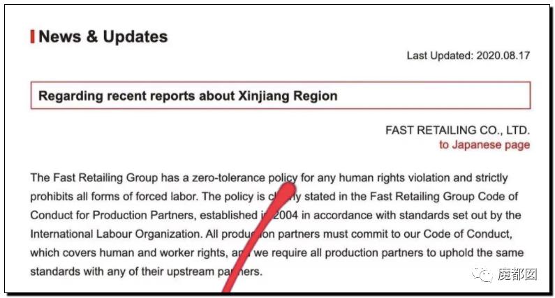 禁用新疆棉花,干涩中国内政,HM、优衣库、ZARA、耐克、阿迪达斯等引公愤93