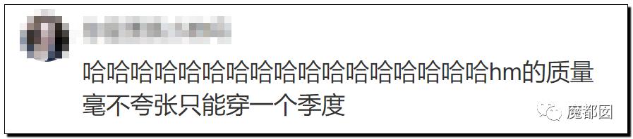 禁用新疆棉花,干涩中国内政,HM、优衣库、ZARA、耐克、阿迪达斯等引公愤40