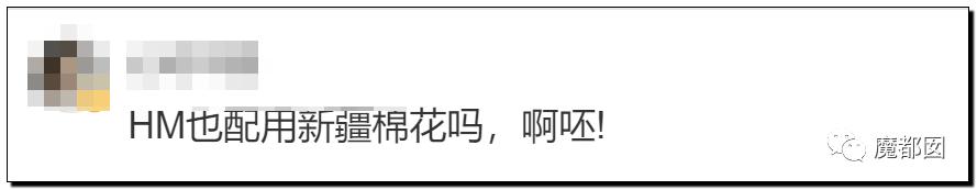 禁用新疆棉花,干涩中国内政,HM、优衣库、ZARA、耐克、阿迪达斯等引公愤59